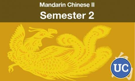 Mandarin Chinese two Semesters one and two
